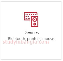 Move mouse pointer automatically to default button