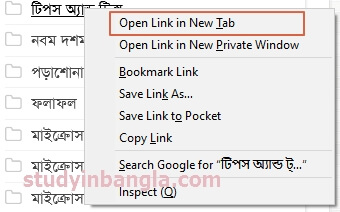 open url link by new tab